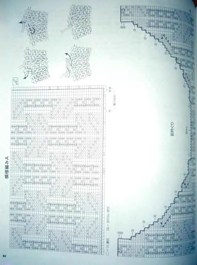 Let's knit series NV4374 13 sp_40