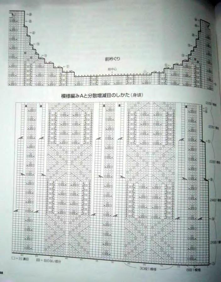 Let's knit series NV4374 13 sp_46