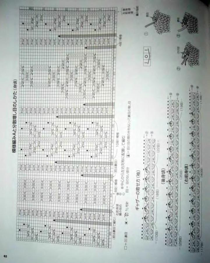 Let's knit series NV4374 13 sp_60