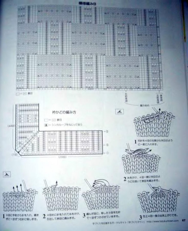 Let's knit series NV4374 13 sp_65