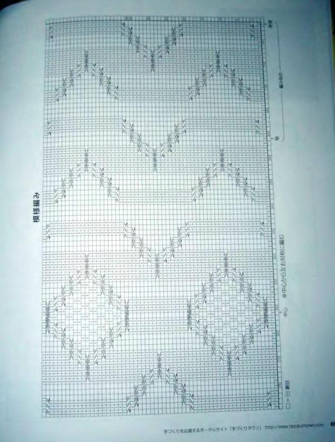 Let's knit series NV4374 13 sp_67