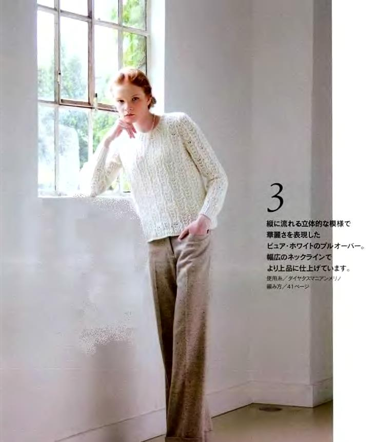 "Let""s knit series NV4374 13 sp_7"