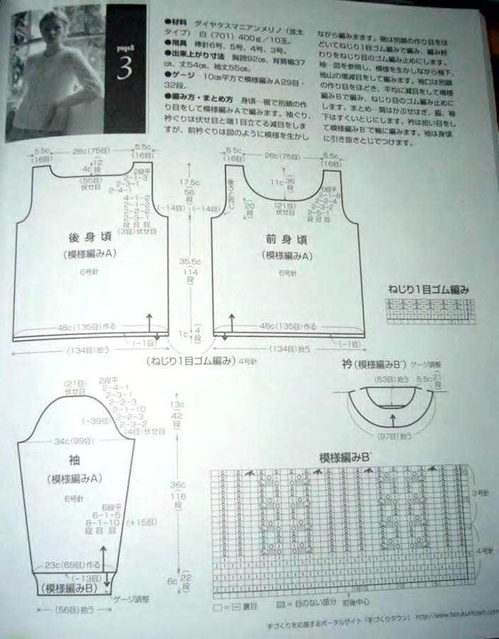 Let's knit series NV4374 13 sp_72