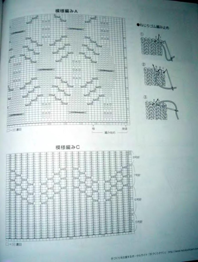 Let's knit series NV4374 13 sp_74