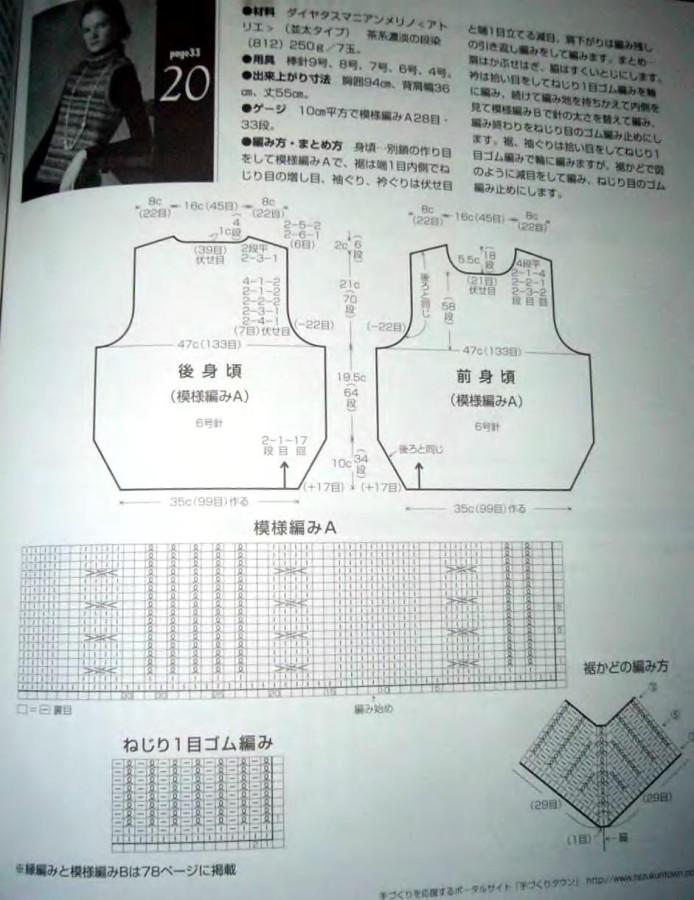 Let's knit series NV4374 13 sp_76