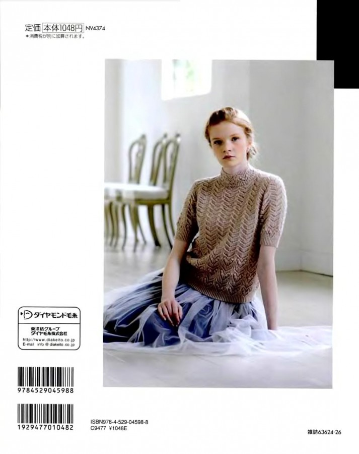 "Let""s knit series NV4374 13 sp_77"