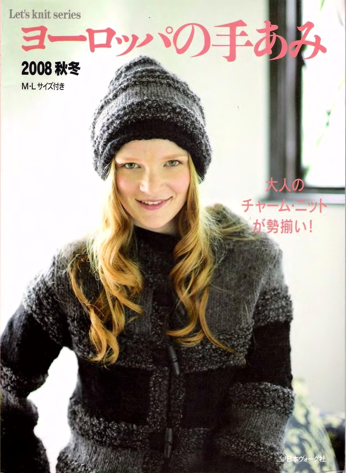 Let's knit series NV4375 2008 M-L sp-kr_1