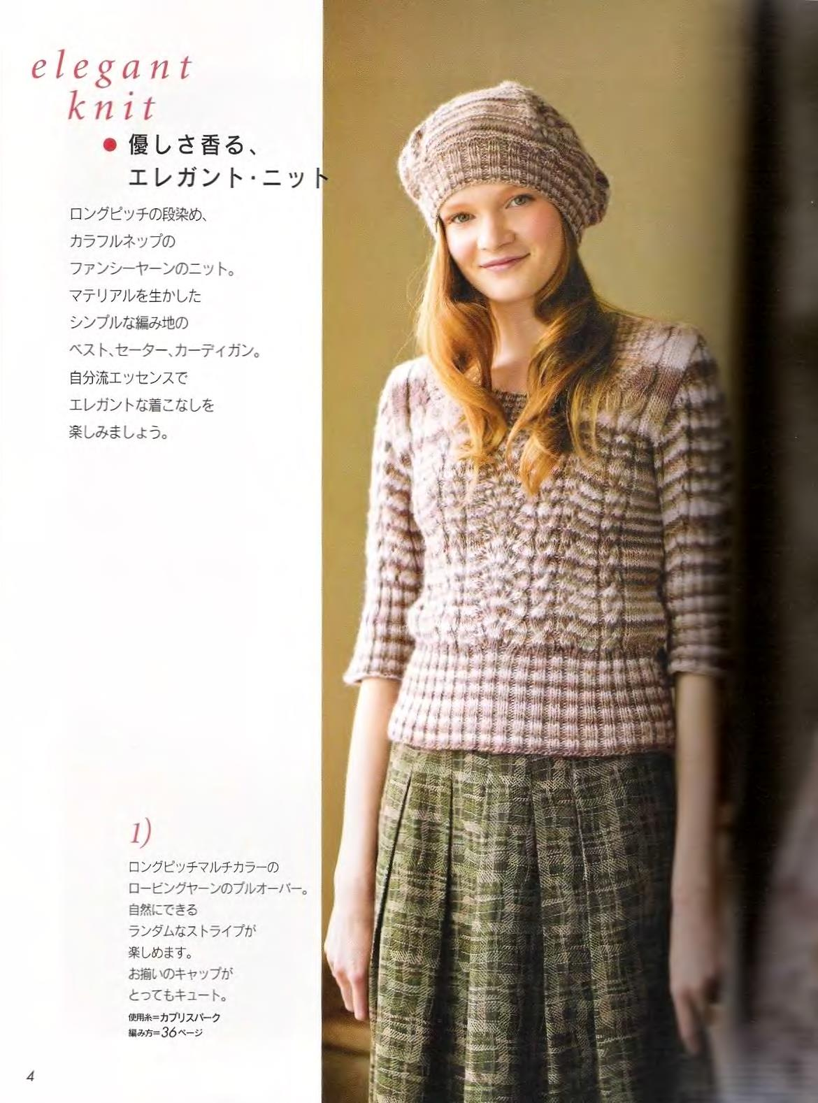 Let's knit series NV4375 2008 M-L sp-kr_4