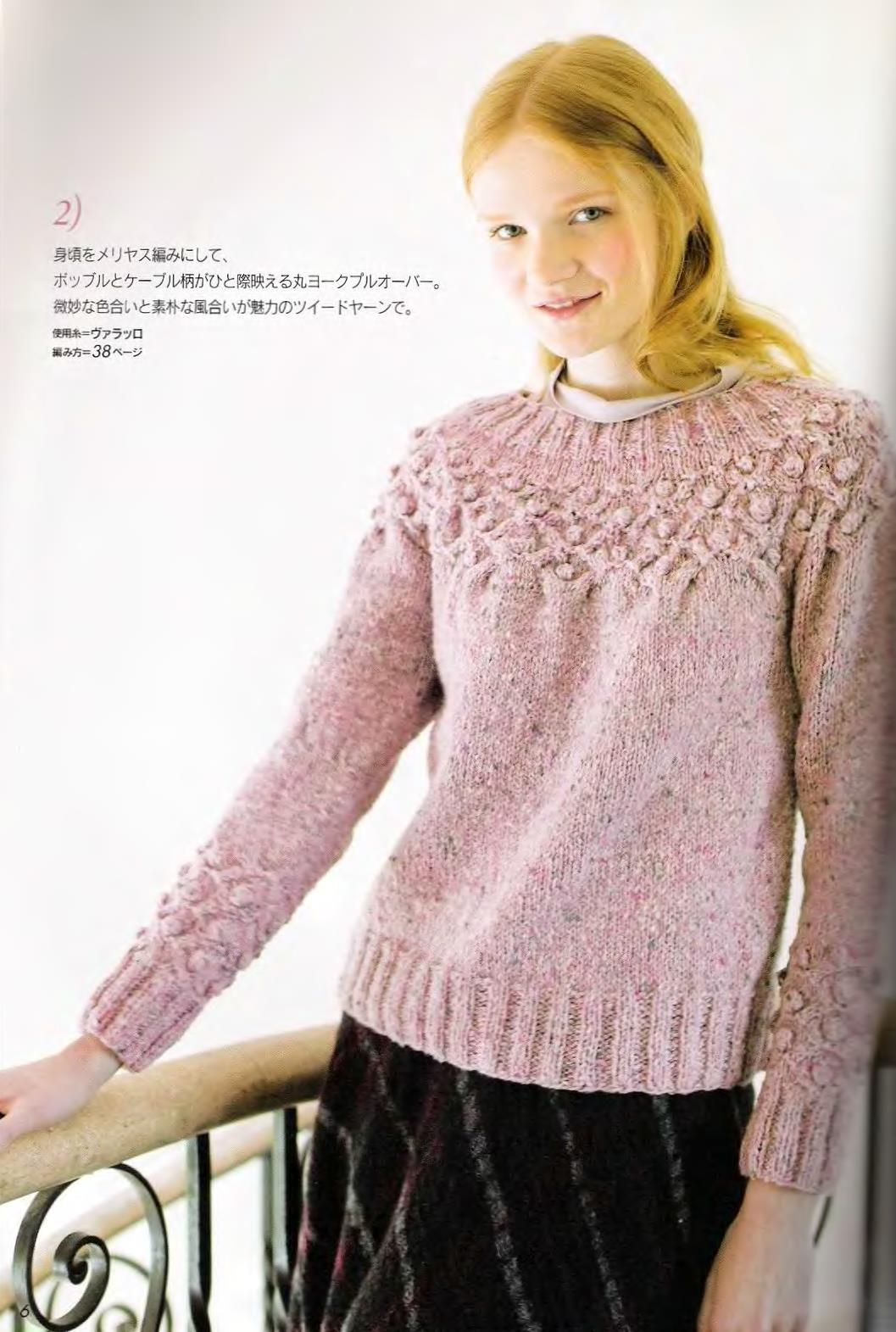 Let's knit series NV4375 2008 M-L sp-kr_6