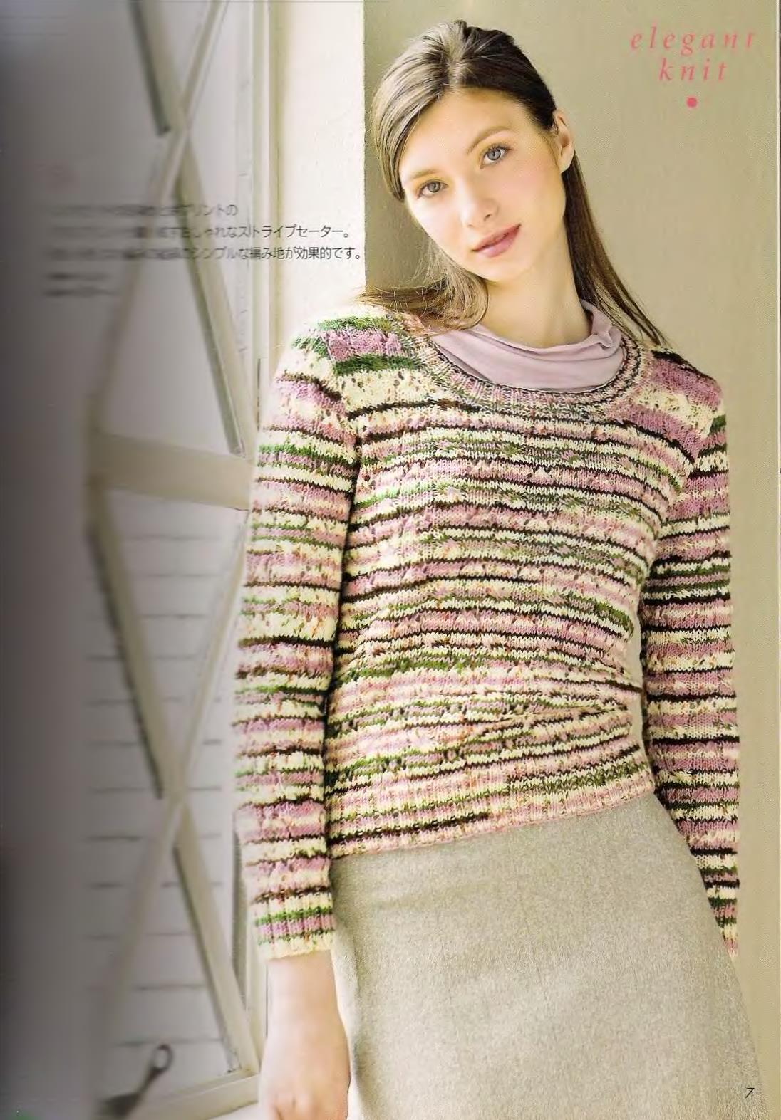 Let's knit series NV4375 2008 M-L sp-kr_7