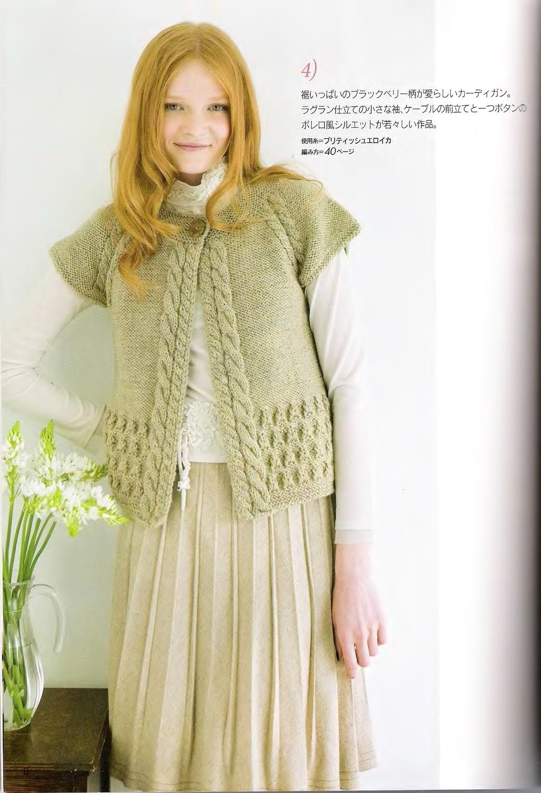 Let's knit series NV4375 2008 M-L sp-kr_8