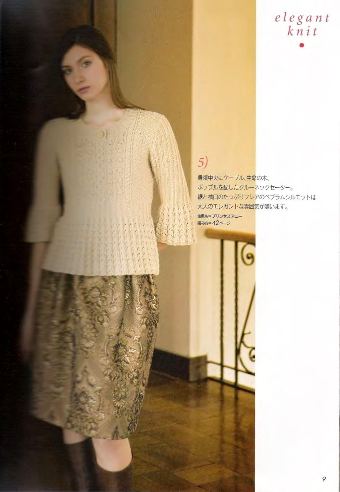 Let's knit series NV4375 2008 M-L sp-kr_9