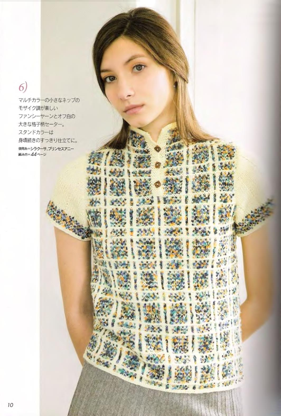 Let's knit series NV4375 2008 M-L sp-kr_10