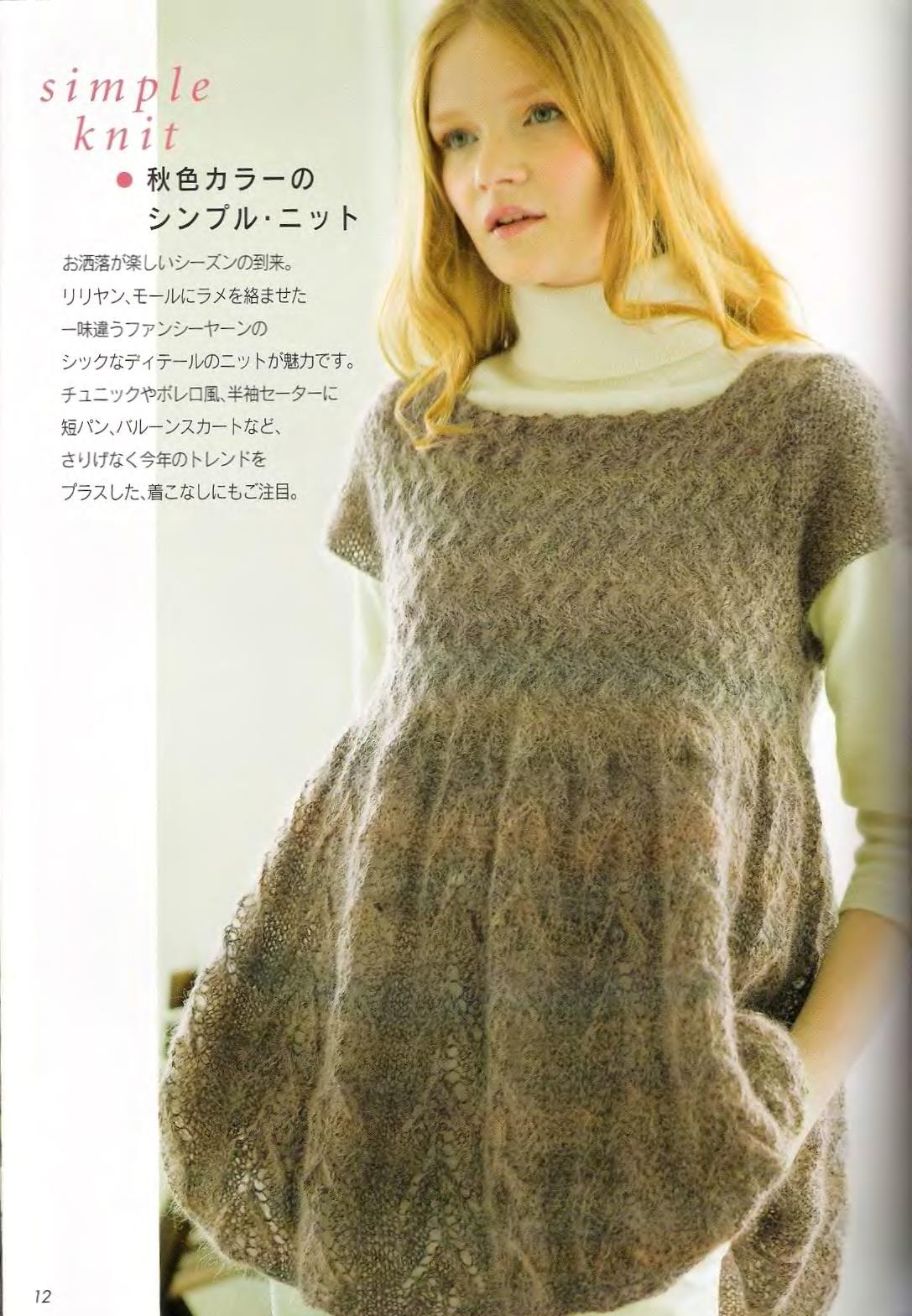Let's knit series NV4375 2008 M-L sp-kr_12