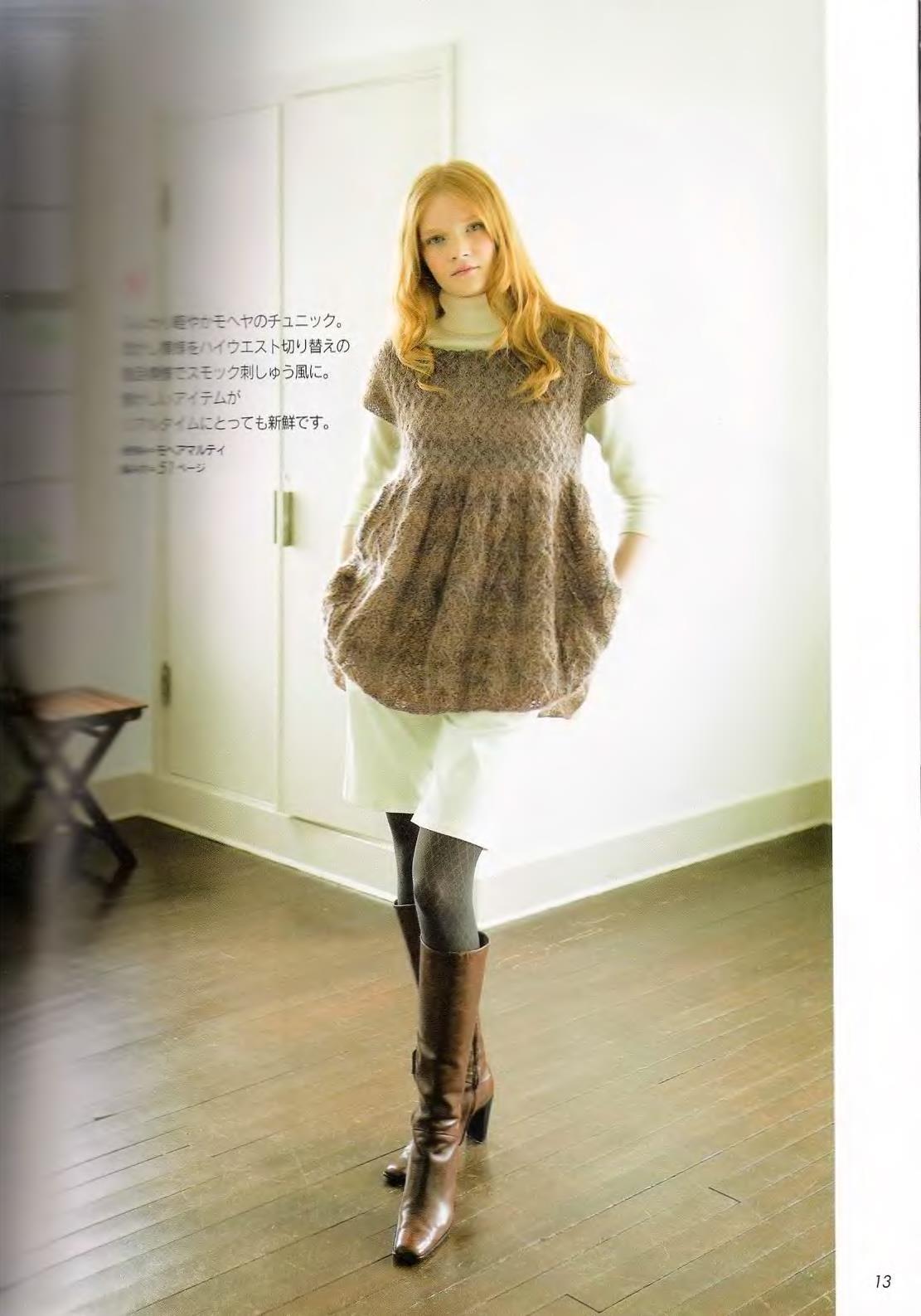 Let's knit series NV4375 2008 M-L sp-kr_13