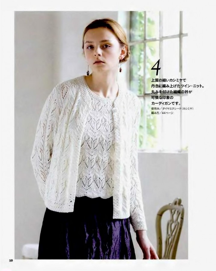 "Let""s knit series NV4374 13 sp_9"