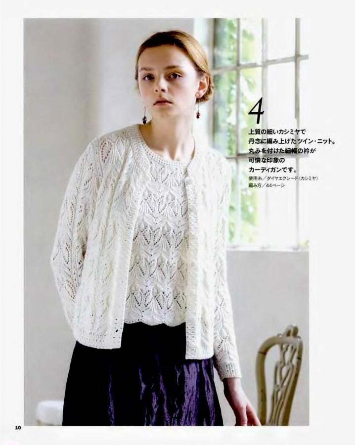 Let's knit series NV4374 13 sp_9