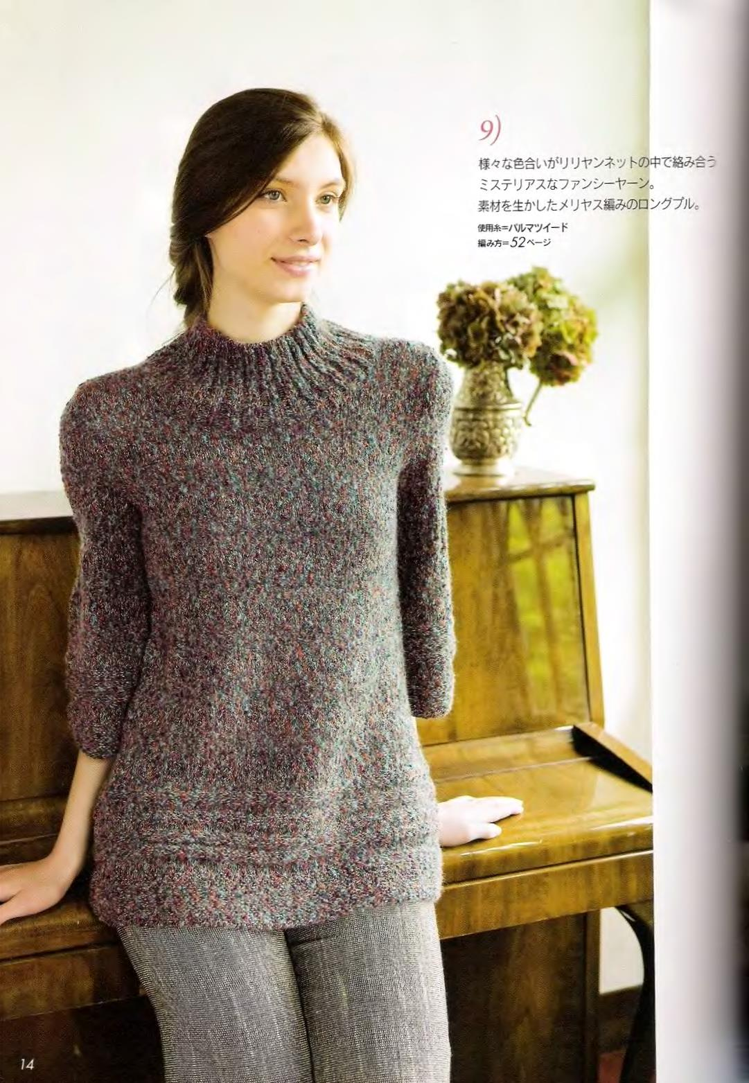Let's knit series NV4375 2008 M-L sp-kr_14