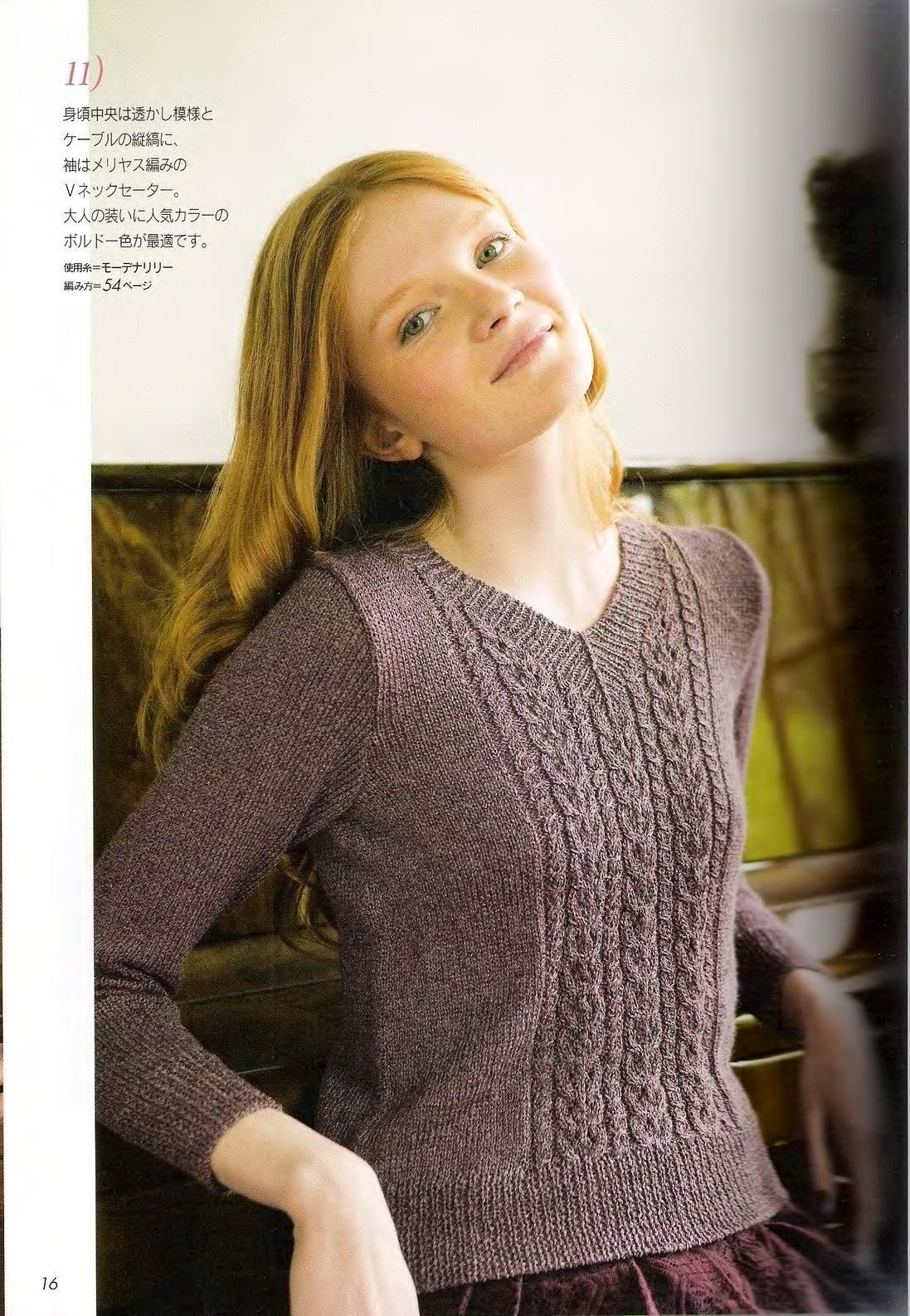 Let's knit series NV4375 2008 M-L sp-kr_16