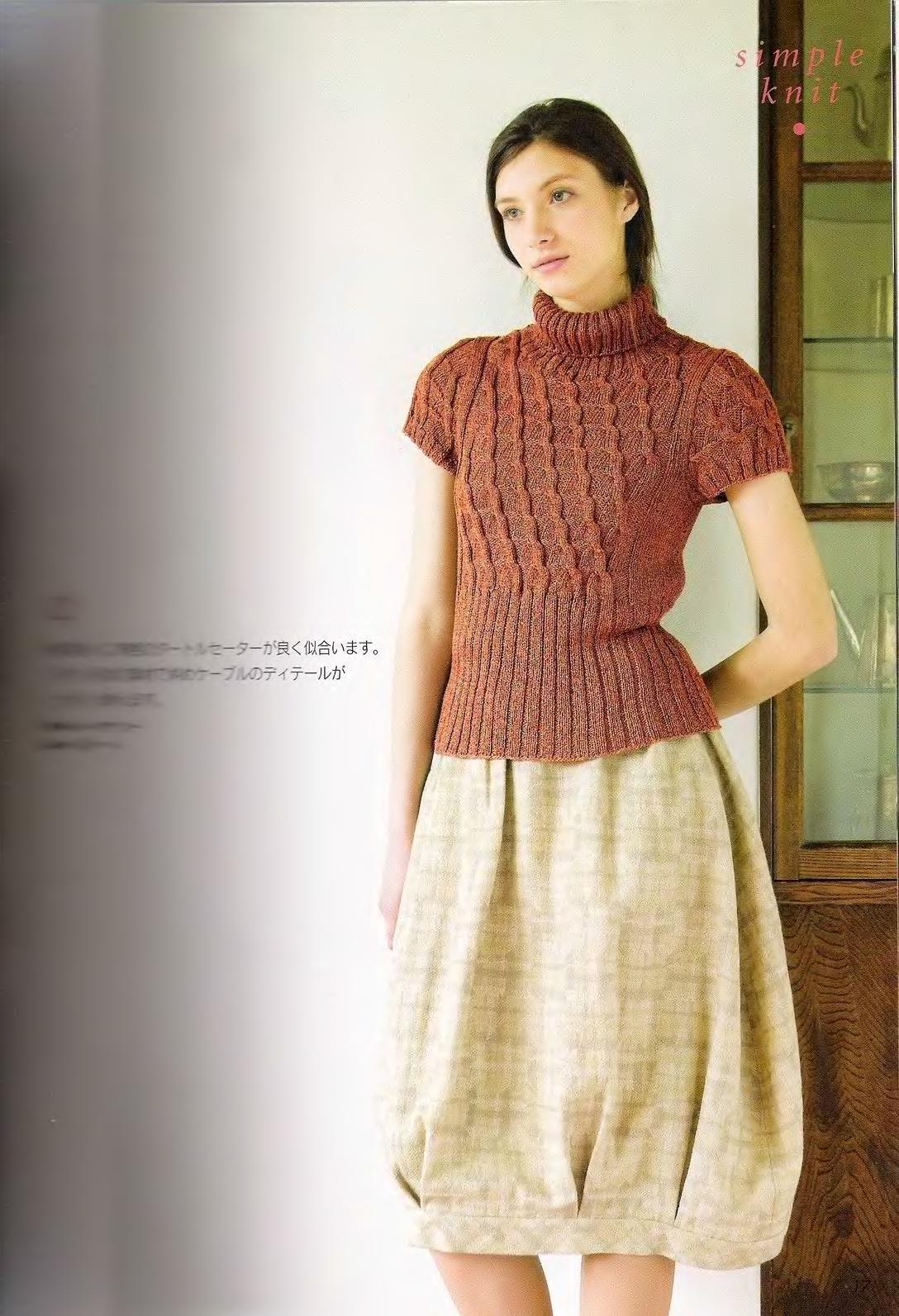 Let's knit series NV4375 2008 M-L sp-kr_17