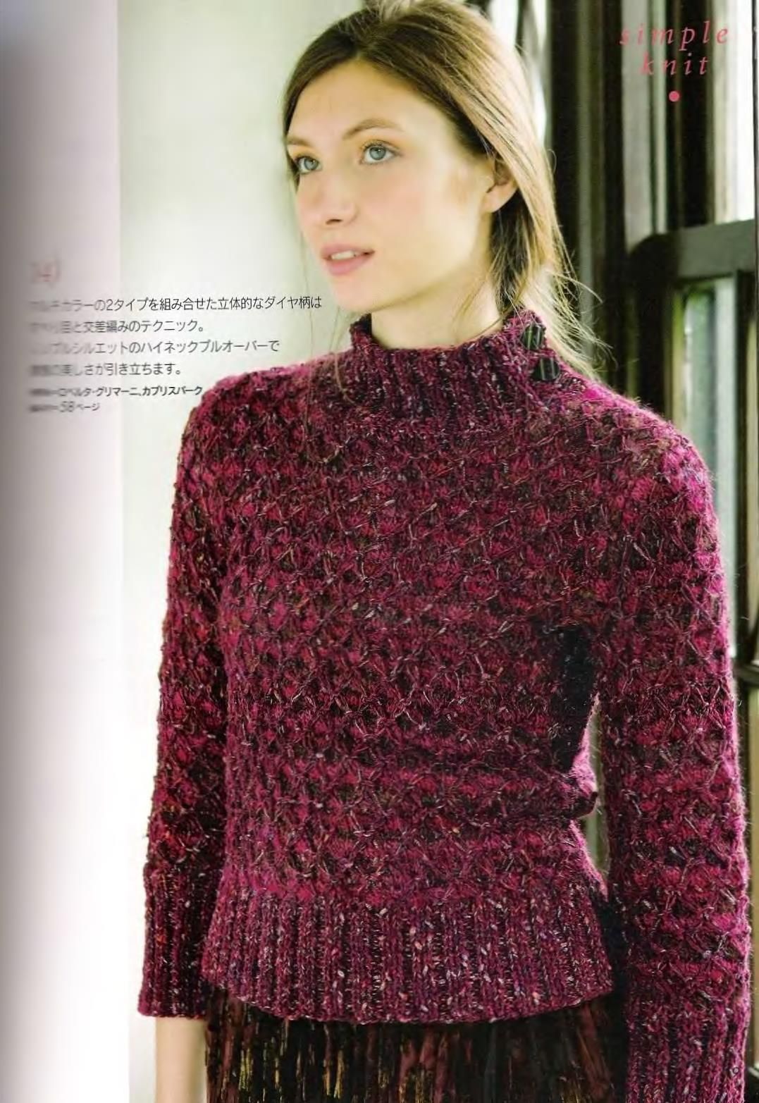Let's knit series NV4375 2008 M-L sp-kr_19