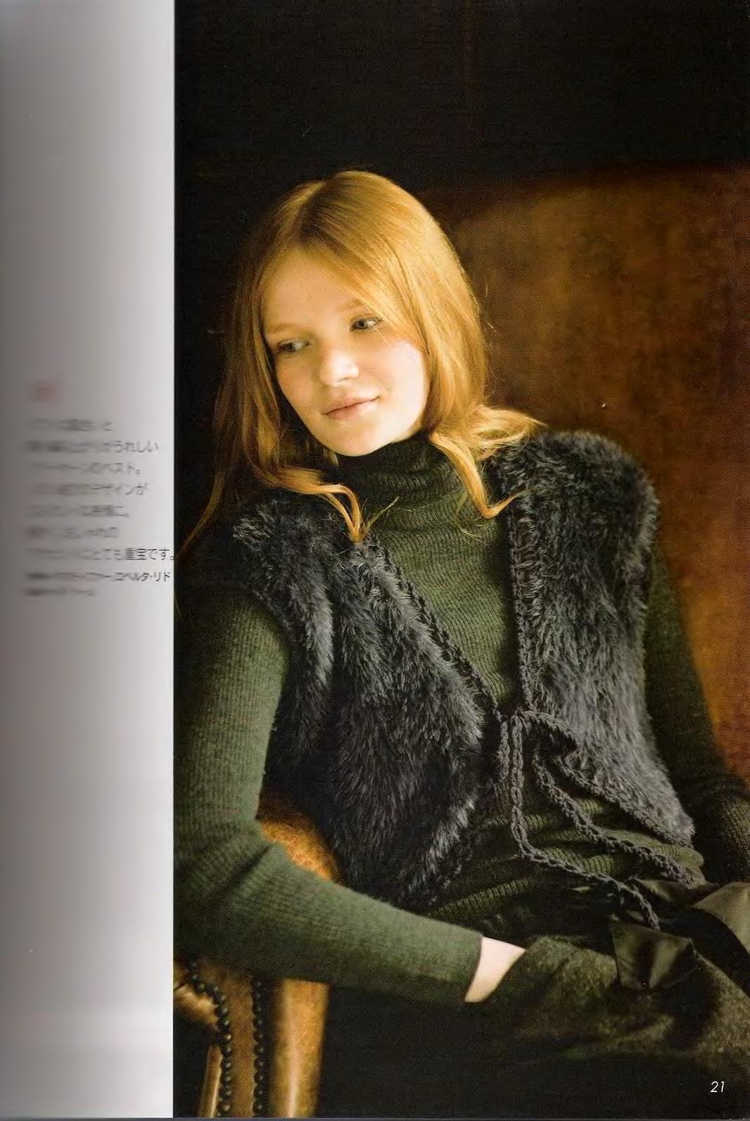 Let's knit series NV4375 2008 M-L sp-kr_21