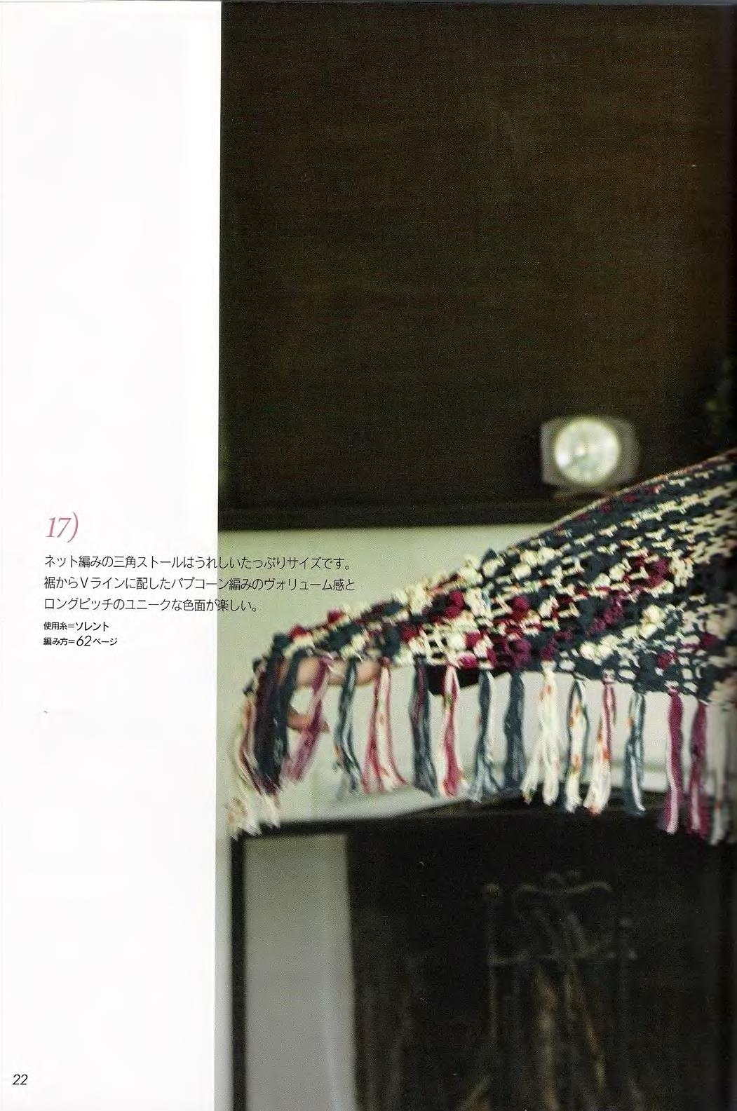 Let's knit series NV4375 2008 M-L sp-kr_22
