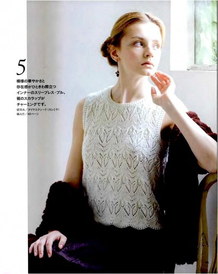 "Let""s knit series NV4374 13 sp_10"