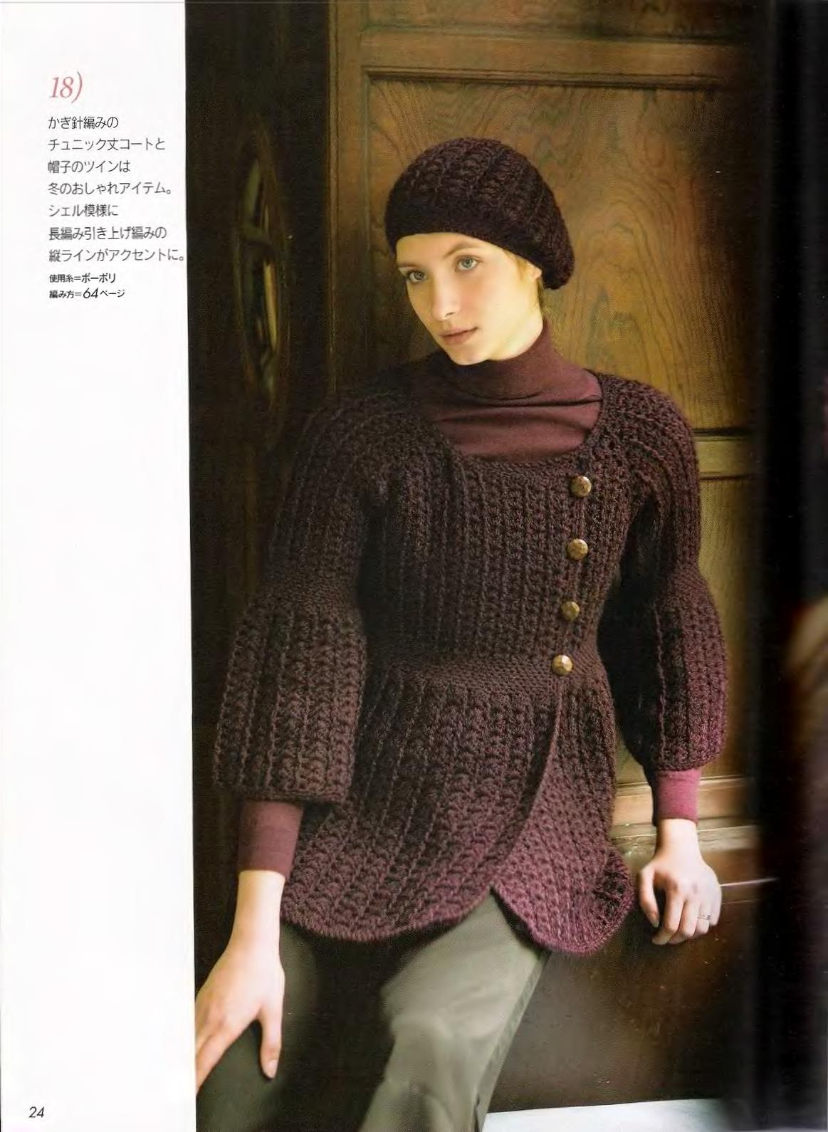 Let's knit series NV4375 2008 M-L sp-kr_24