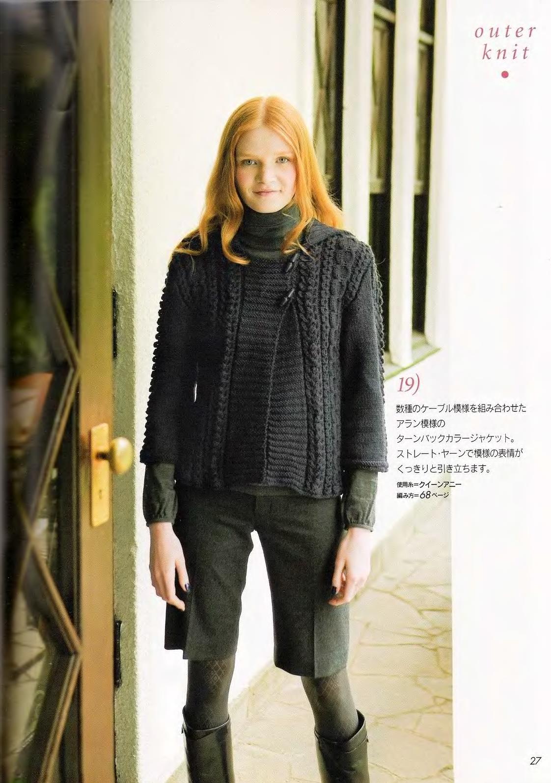 Let's knit series NV4375 2008 M-L sp-kr_27