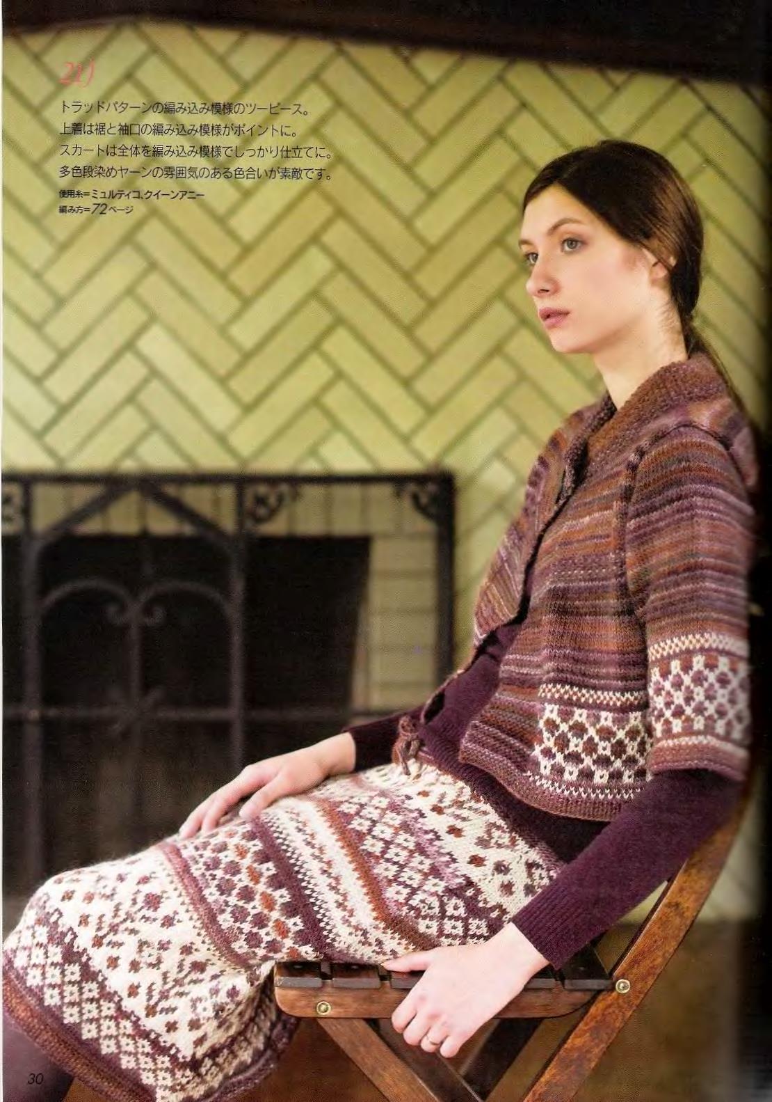 Let's knit series NV4375 2008 M-L sp-kr_30