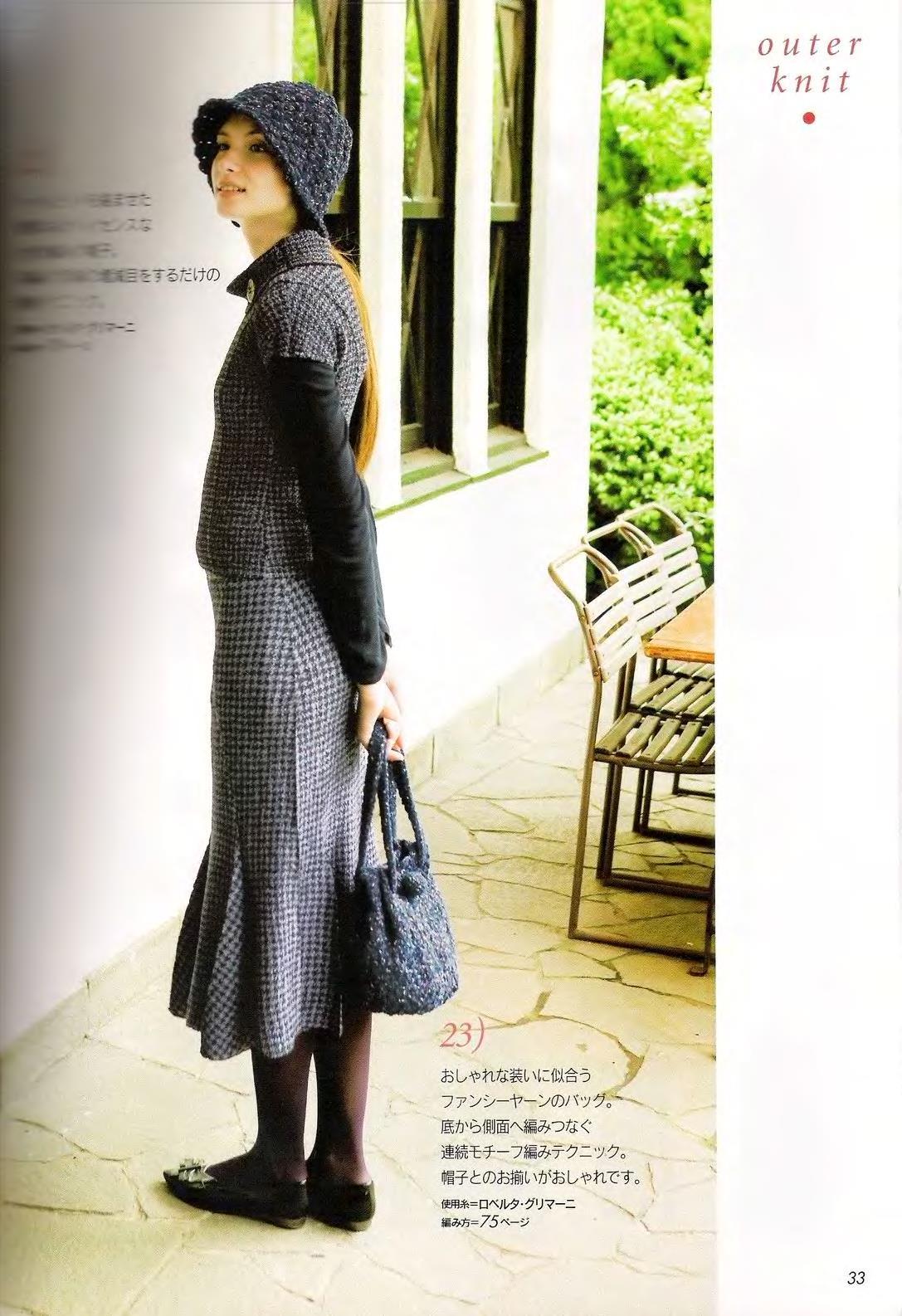 Let's knit series NV4375 2008 M-L sp-kr_33