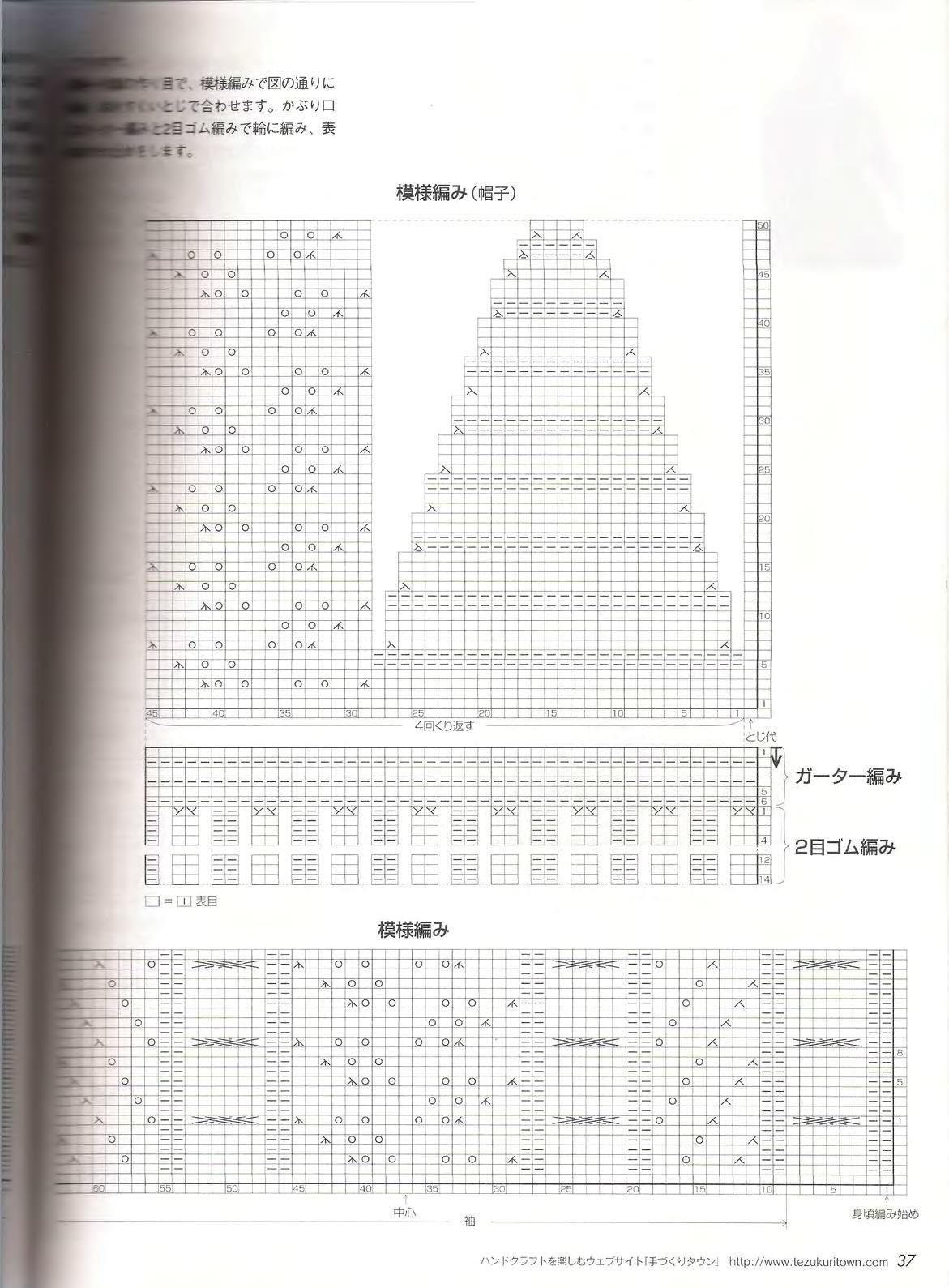 Let's knit series NV4375 2008 M-L sp-kr_37
