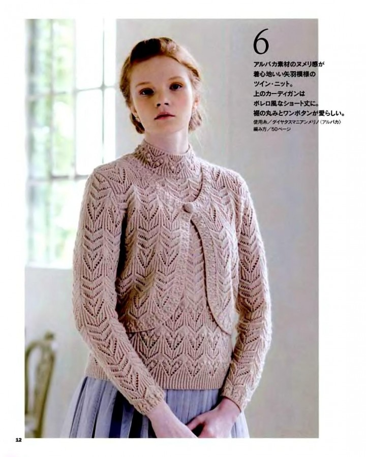 "Let""s knit series NV4374 13 sp_11"