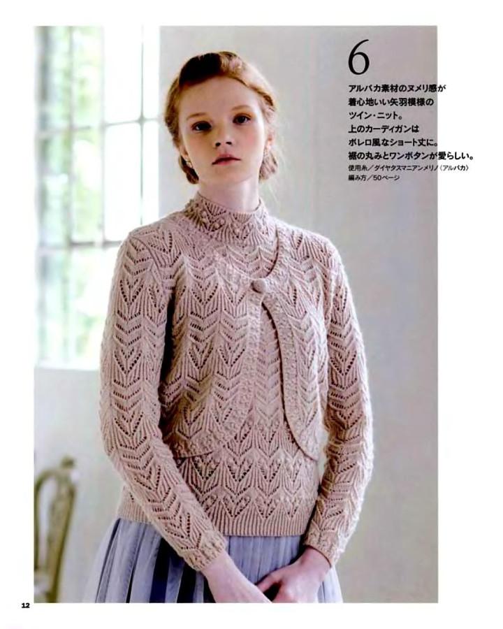 Let's knit series NV4374 13 sp_11