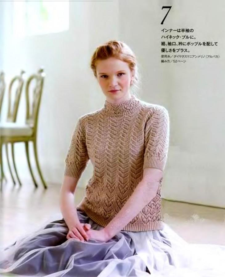Let's knit series NV4374 13 sp_12