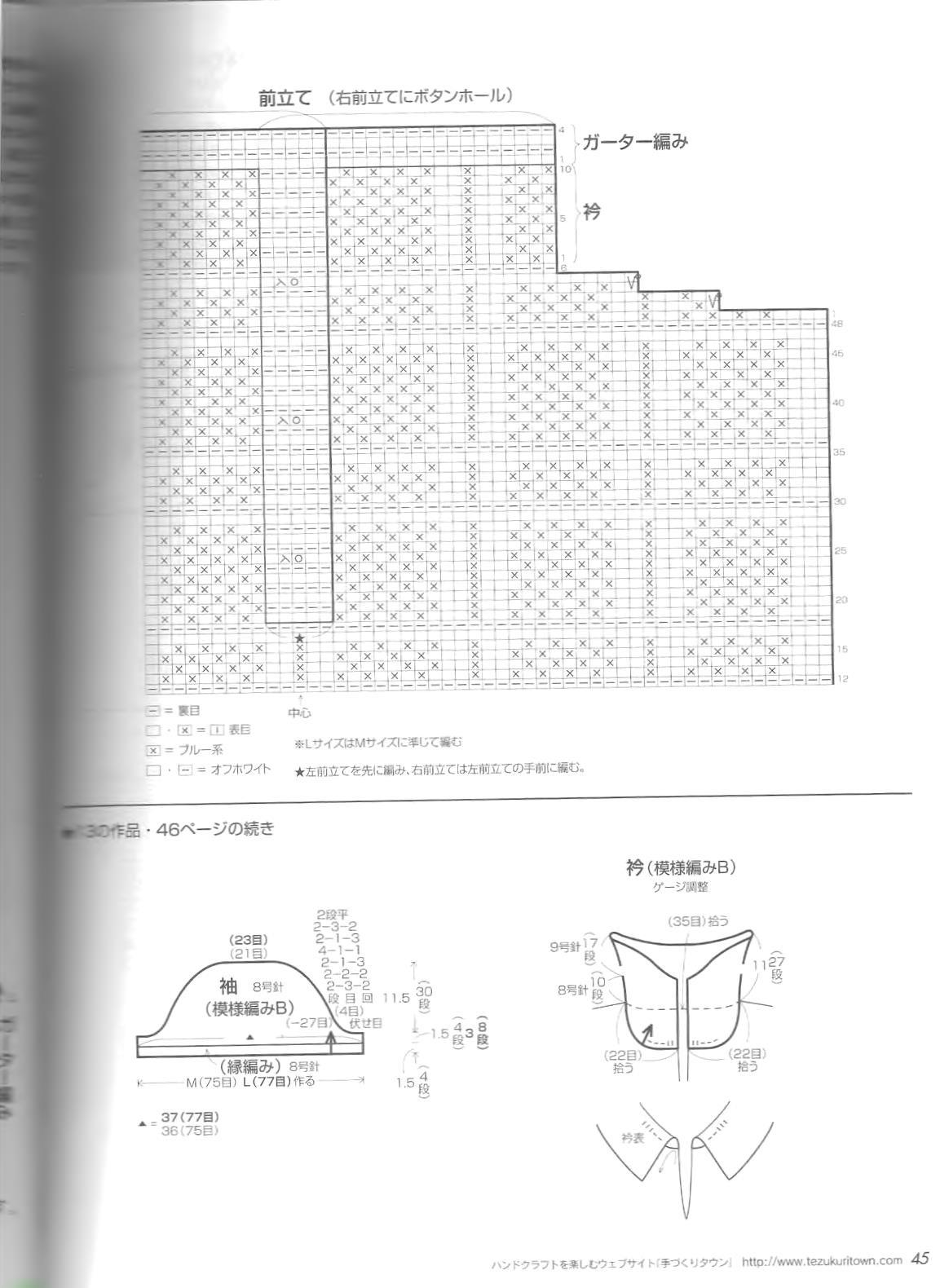 Let's knit series NV4375 2008 M-L sp-kr_45