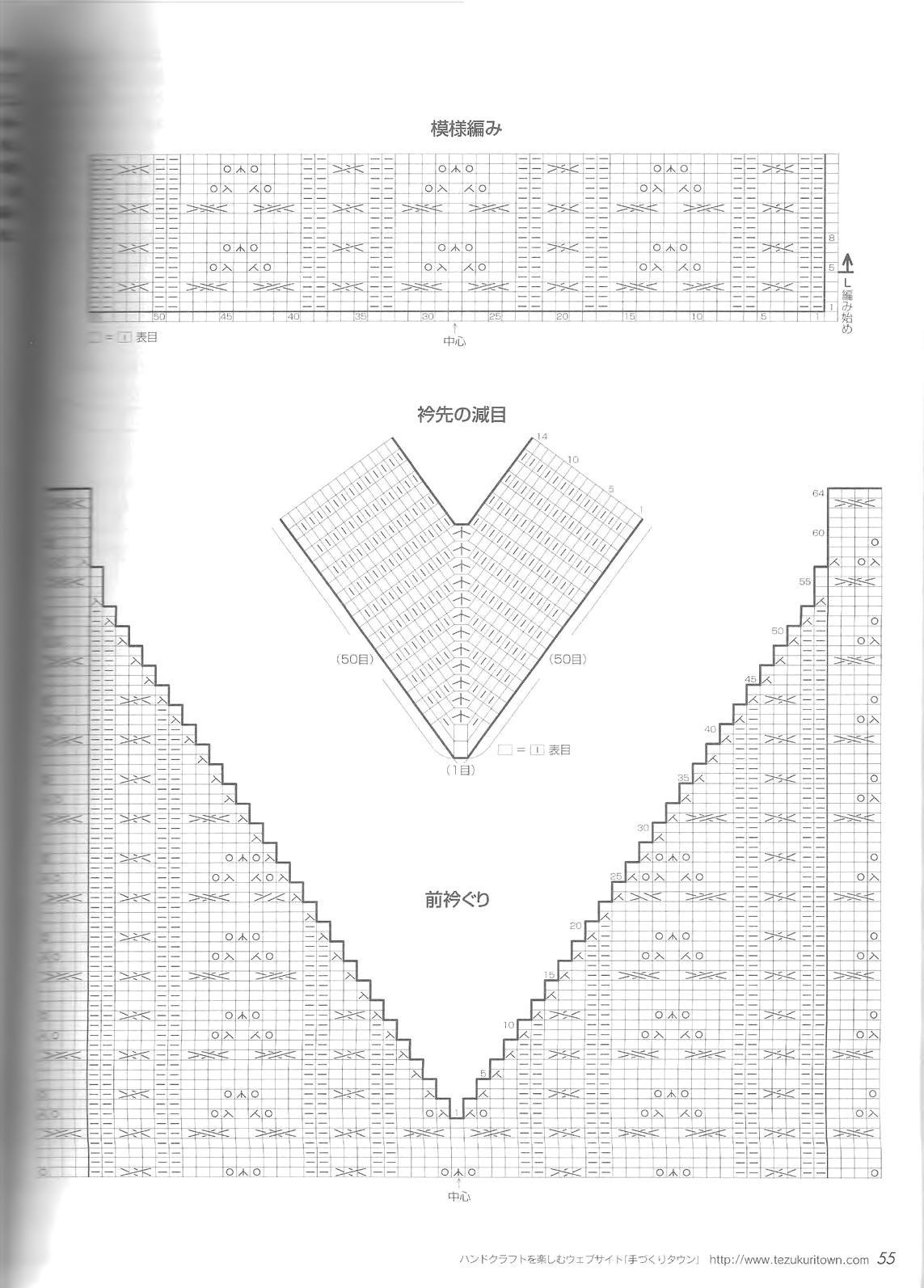 Let's knit series NV4375 2008 M-L sp-kr_55