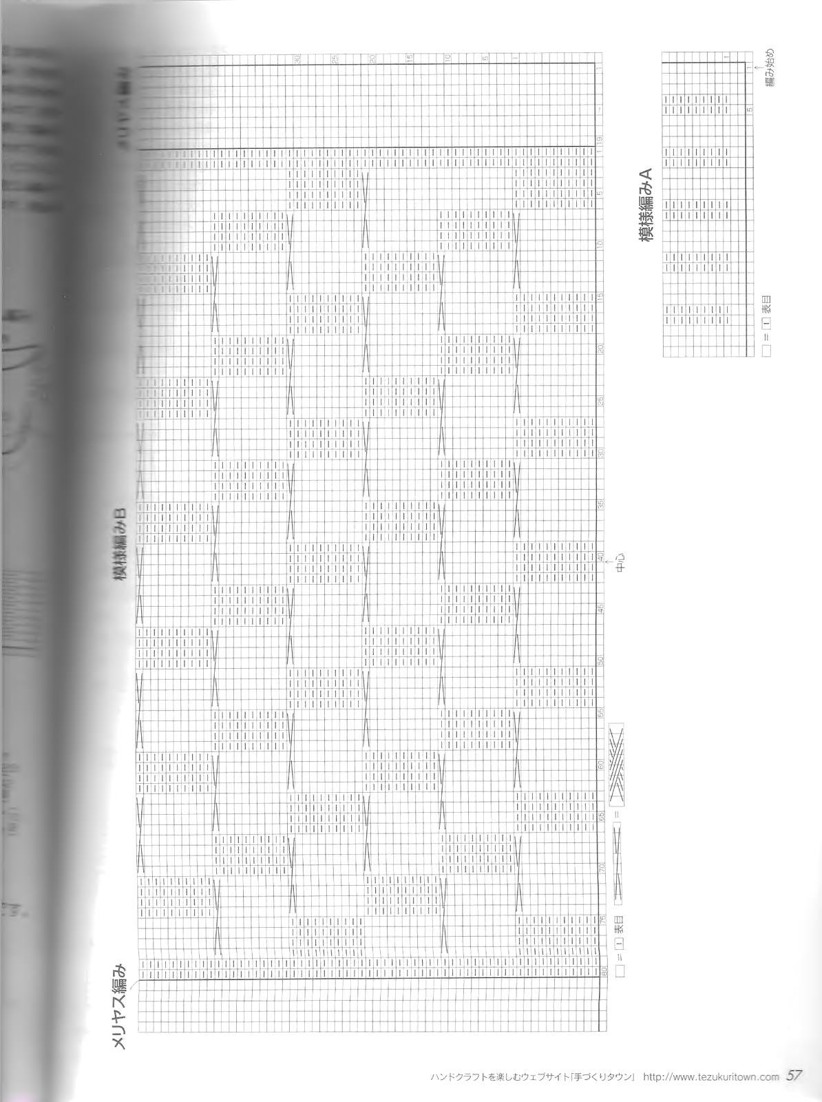 Let's knit series NV4375 2008 M-L sp-kr_57
