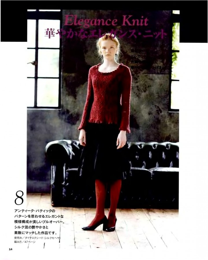 "Let""s knit series NV4374 13 sp_13"