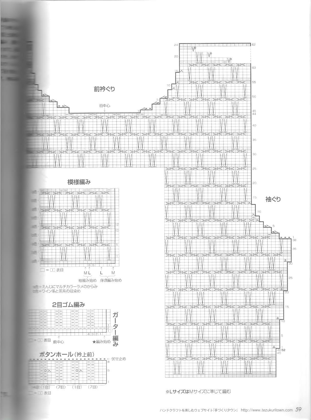 Let's knit series NV4375 2008 M-L sp-kr_59