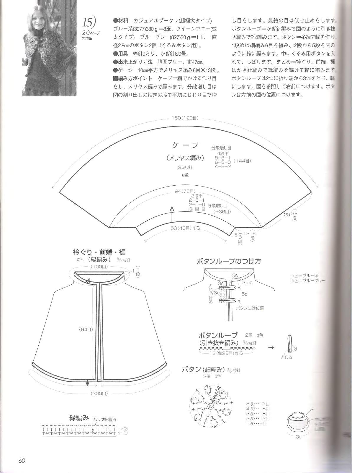 Let's knit series NV4375 2008 M-L sp-kr_60