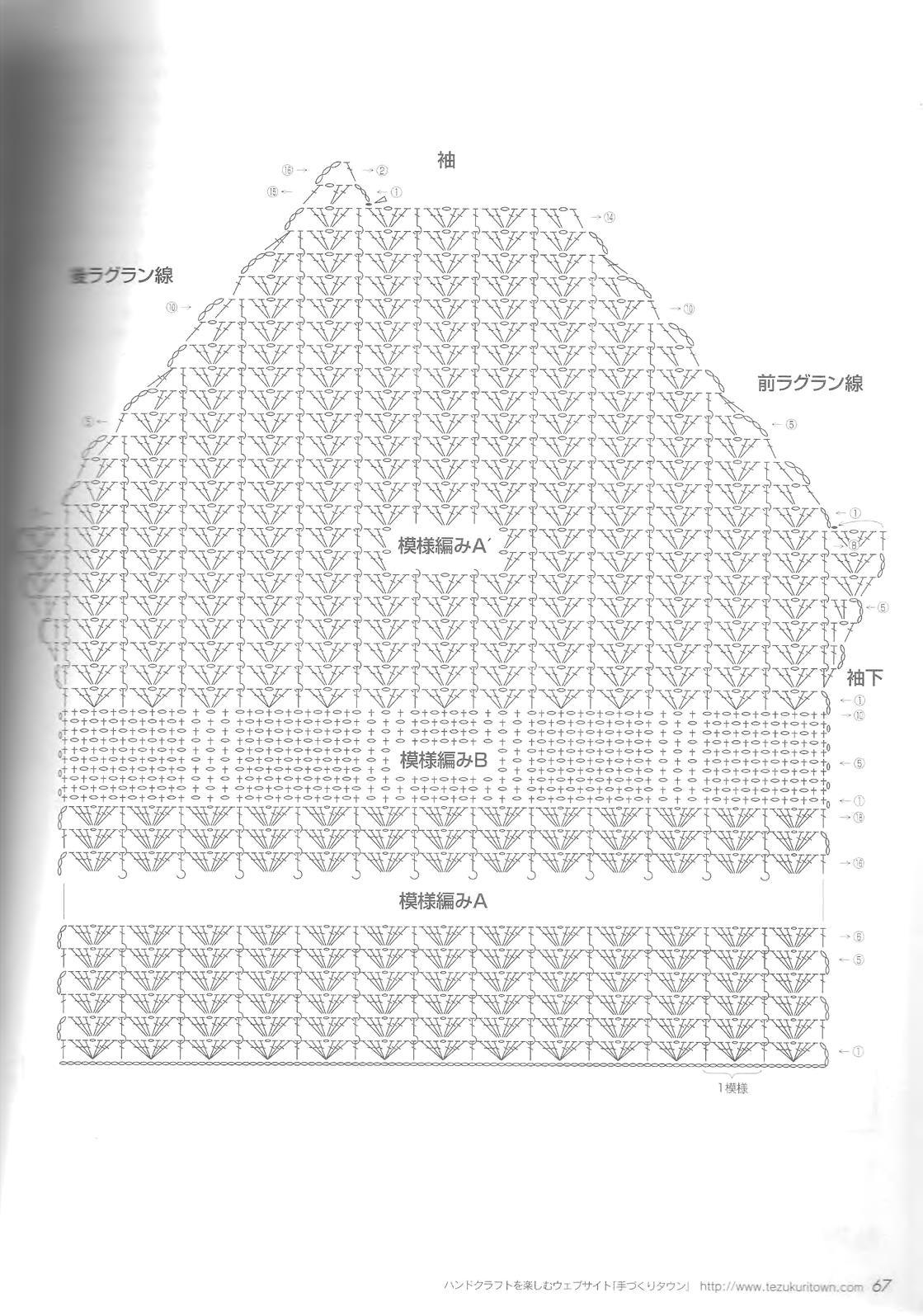 Let's knit series NV4375 2008 M-L sp-kr_67