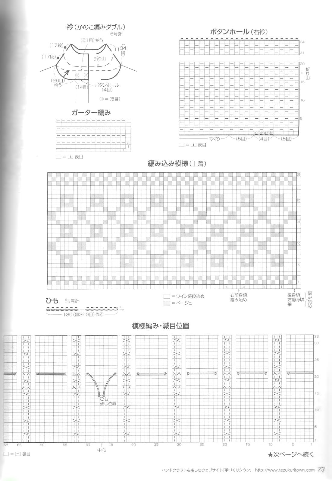 Let's knit series NV4375 2008 M-L sp-kr_73