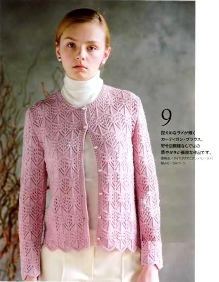 Let's knit series NV4374 13 sp_15