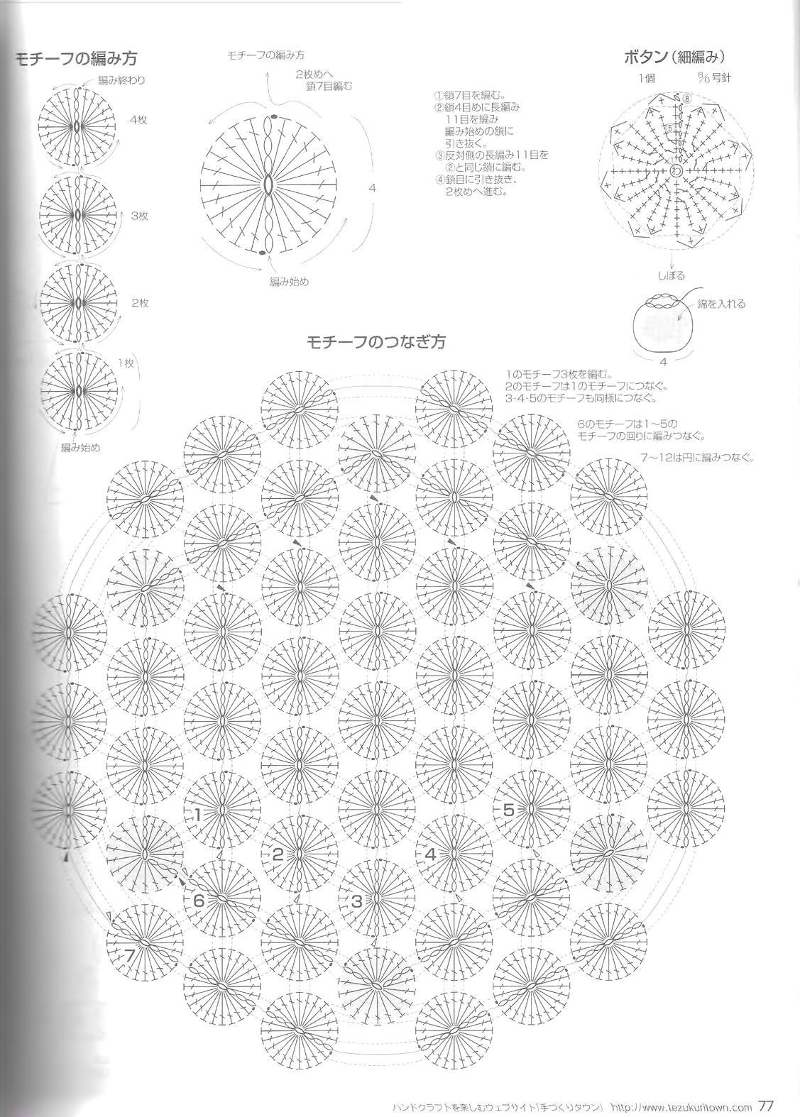 Let's knit series NV4375 2008 M-L sp-kr_77