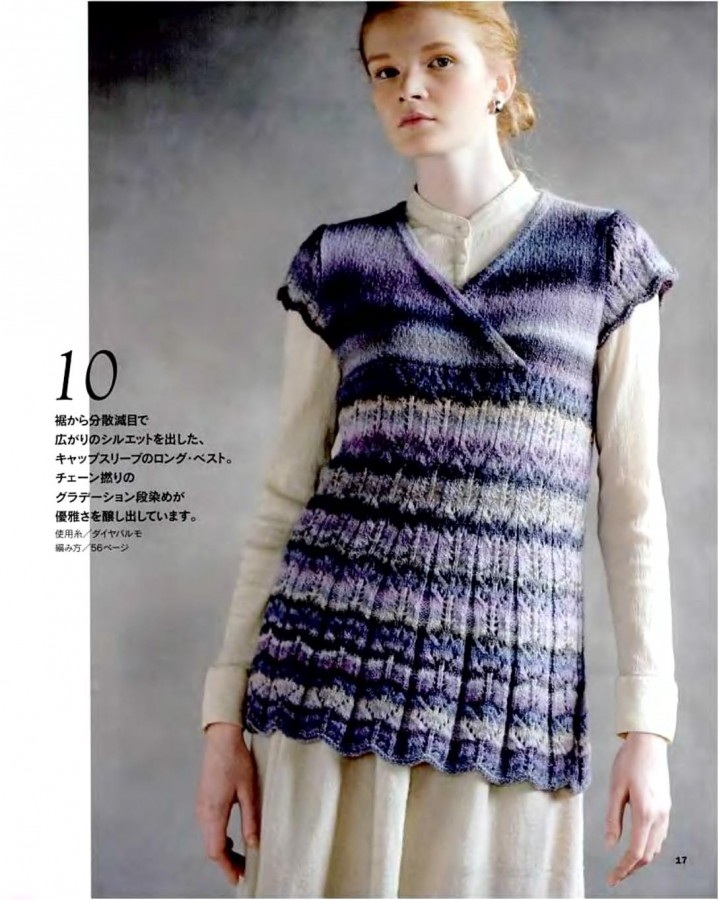"Let""s knit series NV4374 13 sp_16"