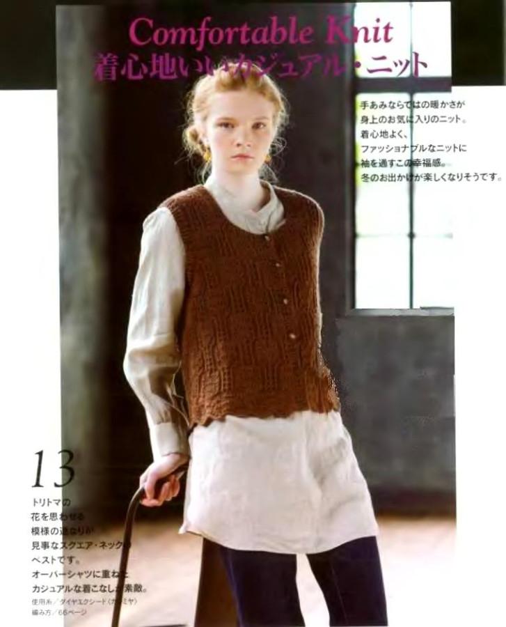 Let's knit series NV4374 13 sp_21