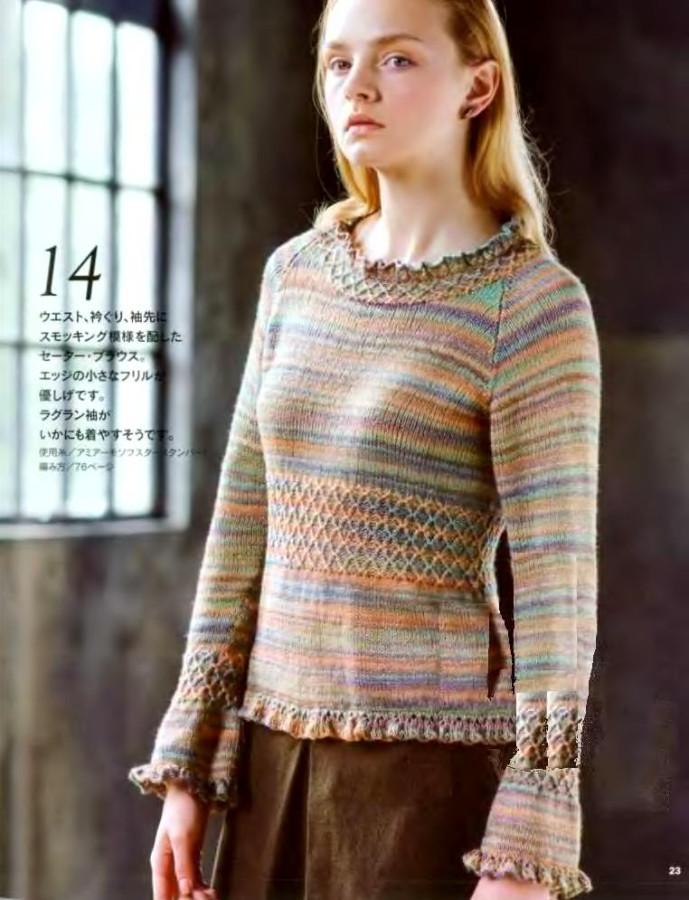Let's knit series NV4374 13 sp_22