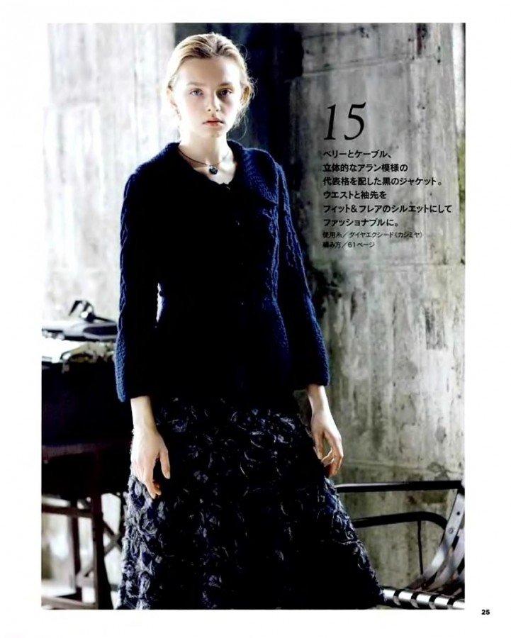 "Let""s knit series NV4374 13 sp_24"